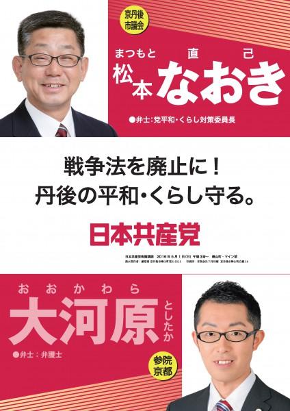 20151116-連名ポスターゲラ・校了_ページ_3