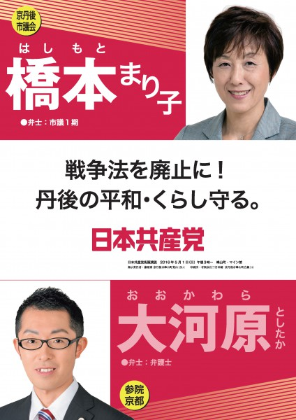 20151116-連名ポスターゲラ・校了_ページ_4